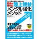 imura_book